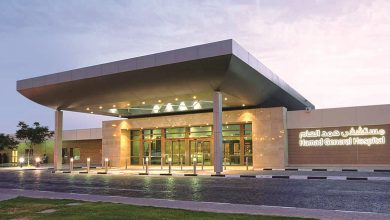 Photo of Bone and Joint Center opens multidisciplinary clinic