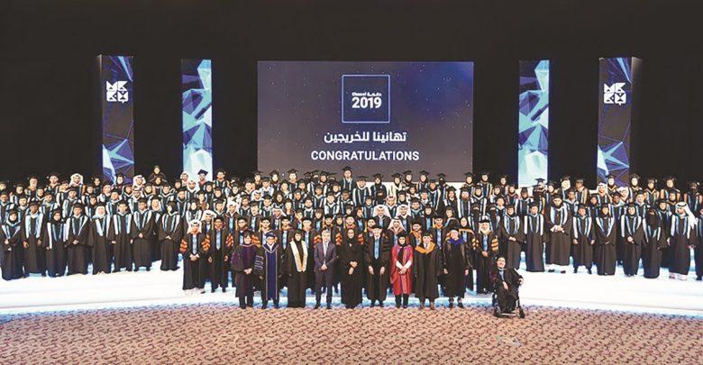 HBKU's Class of 2019 graduates