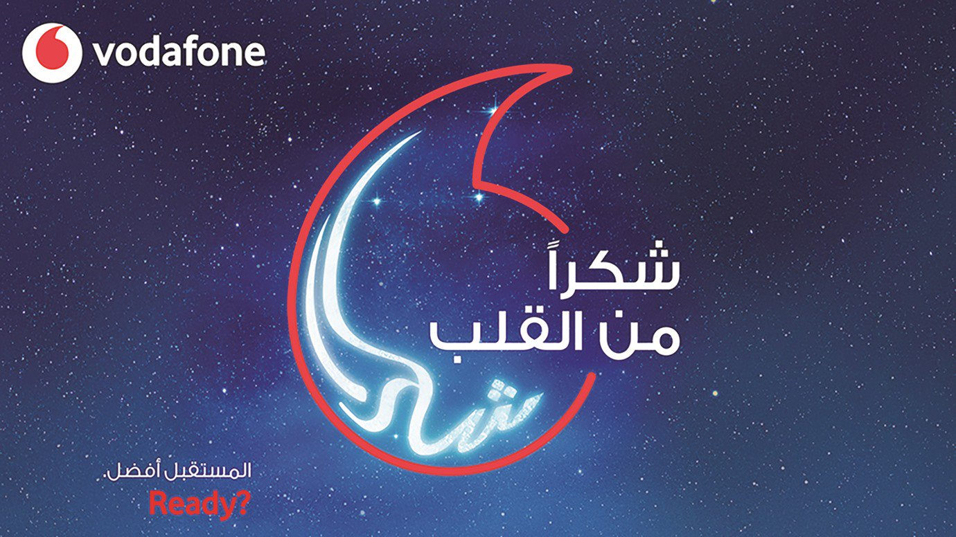 Vodafone thanks customers with exclusive offers