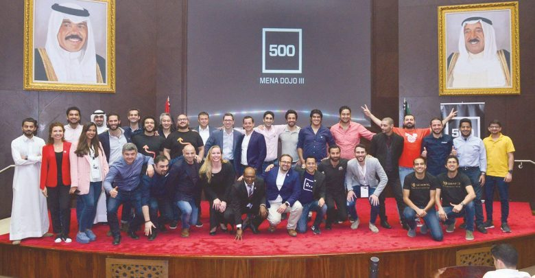 'Investor Day' connects MENA's rising tech startups with potential investors
