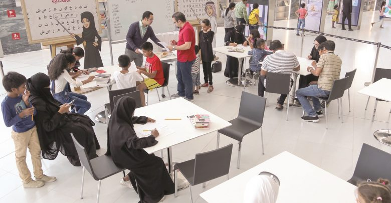 Qatar National Library challenges youth in 'Ramadan Word Search' event