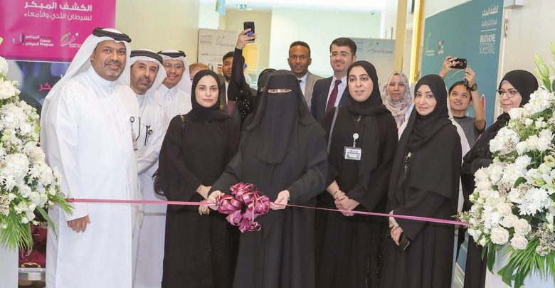 Capacity of screening centres exceeds 2,000 visitors weekly