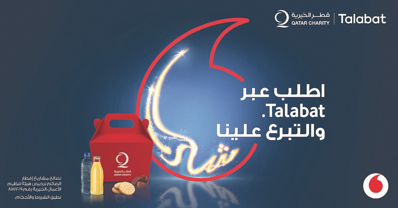 Vodafone and Talabat join hands to donate Iftar meals