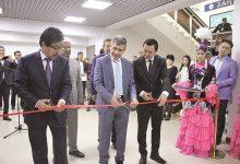 Islamic Finance Centre opens in Kazakhstan