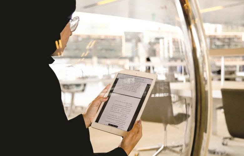 QNL offers variety in vast online resources