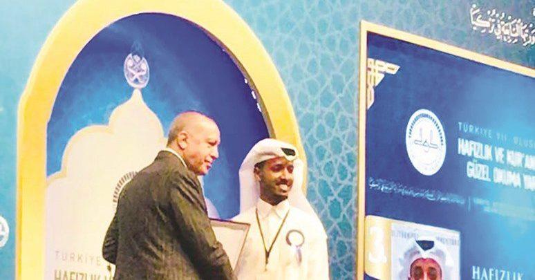 Erdogan honours contestant from Qatar in Quran contest