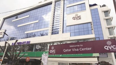 Photo of Qatar Visa Center to open soon in Tunisia