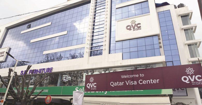 Qatar Visa Centre opens in Nepal
