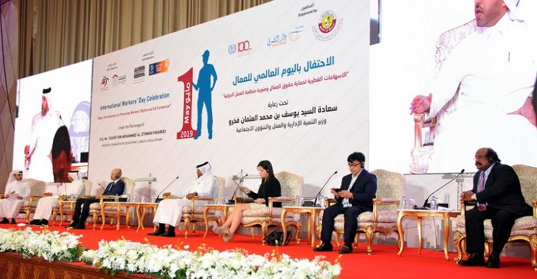 Qatar committed to protecting workers' rights