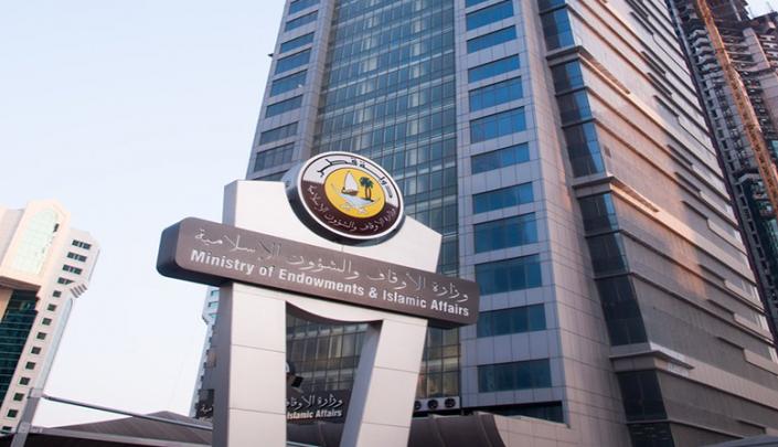 Awqaf: New draft law will not cancel Zakat Fund