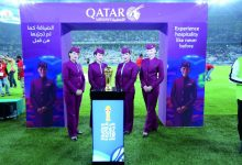Qatar Airways congratulates Al Duhail Sports Club