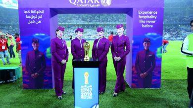 Qatar Airways congratulates Al Duhail Sports Club