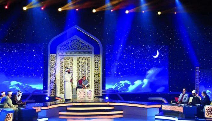 Katara names 25 nominees for Quran recitation competition