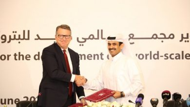 Qatar Petroleum signs partnership with Chevron Phillips to build the largest ethane cracker in Middle East