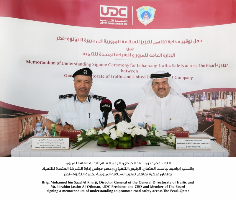 MoI, UDC sign up to improve traffic safety across Pearl-Qatar