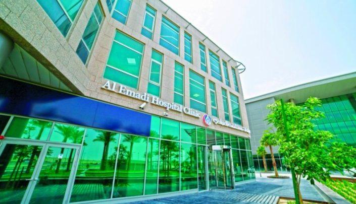 Al Emadi Hospital sets up new branch