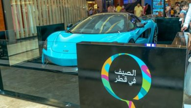 Countdown for first 'Summer in Qatar' raffle draw begins