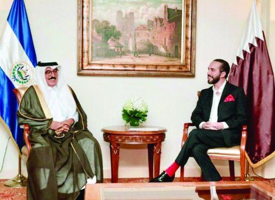 El Salvador President meets Dr Al Kawari