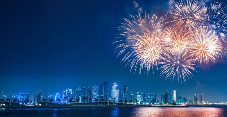 Qatar to host 2020 MSME Forum