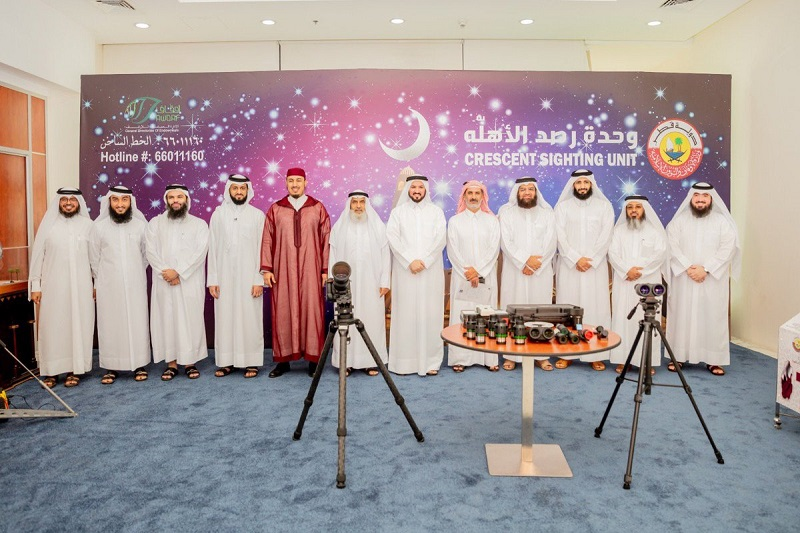 Awqaf Ministry forms team for sighting crescents