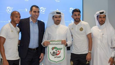 Aspetar provides medical support for the National Algerian football team