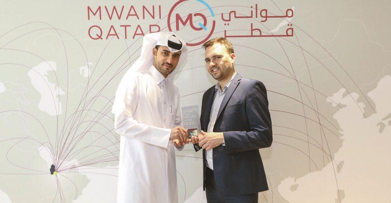 Mwani Qatar video receives award at UK brand festival