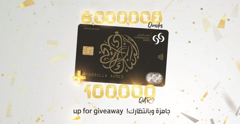 Commercial Bank launches Summer Campaign for Black card