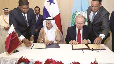 Shura Council, Latin American & Caribbean Parliament sign MoU