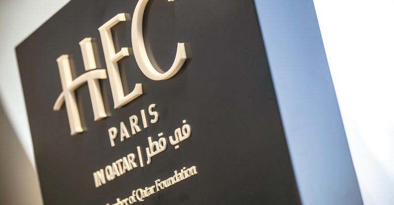 HEC Paris in Qatar to run information session on EMBA Degree