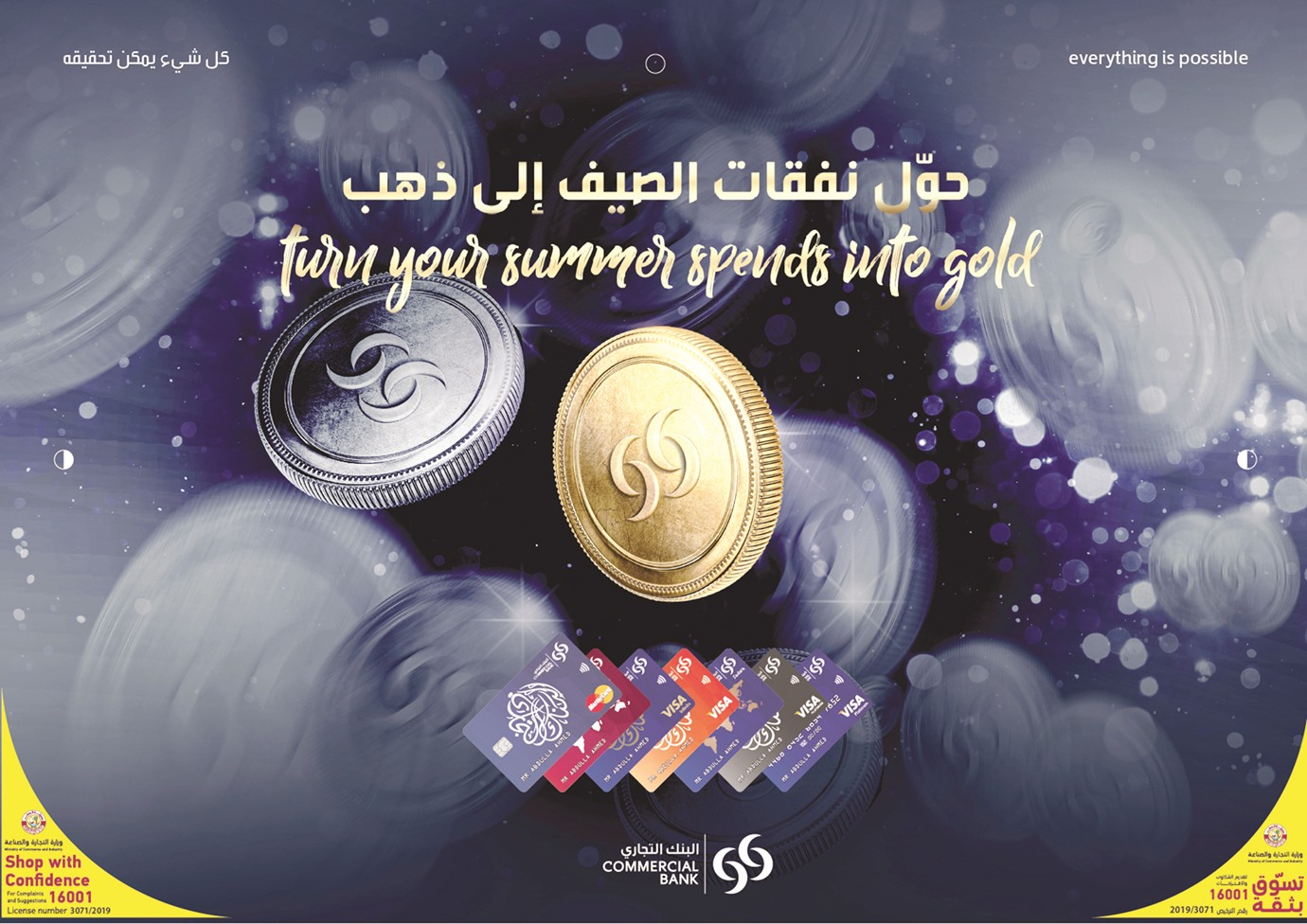 CB launches summer gold campaign for credit/debit card users