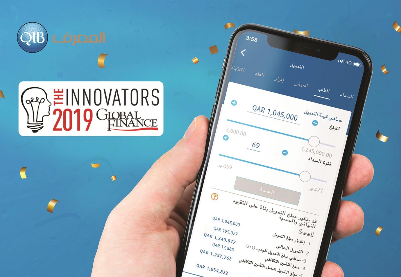 QIB awarded 'Islamic Finance Innovator 2019' by Global Finance
