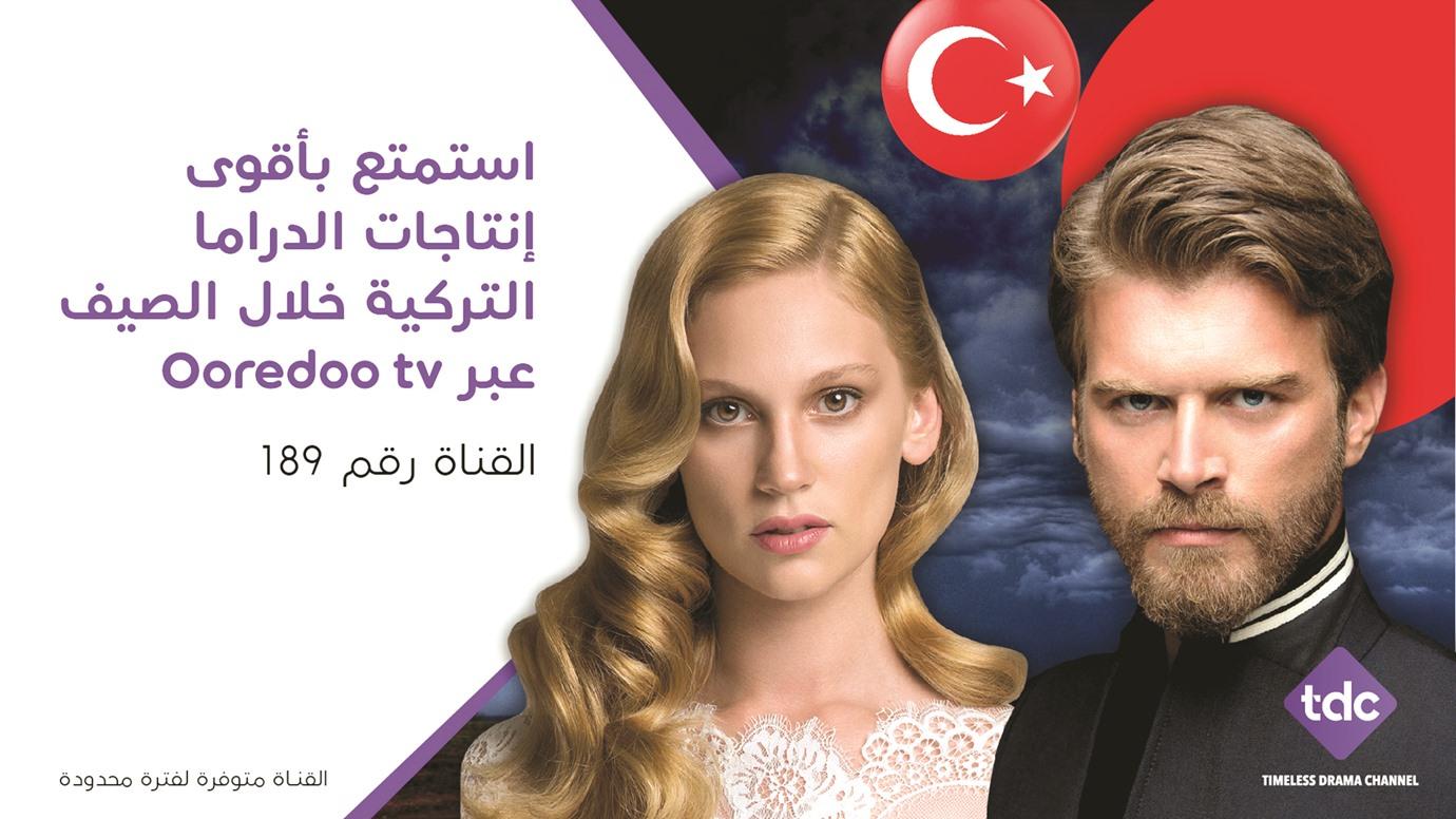 Ooredoo tv adds new Turkish drama channel
