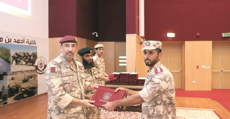 Qatari Armed Forces celebrates graduation of Military Sciences Diploma Officers