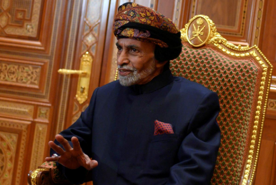 Oman decides to open an embassy in Palestine
