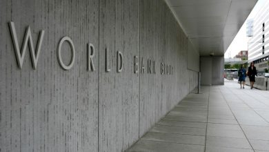 Photo of A new agreement between Qatar and the World Bank Group