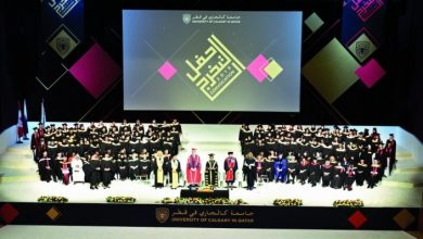 95 UCQ students receive nursing degrees at convocation ceremony