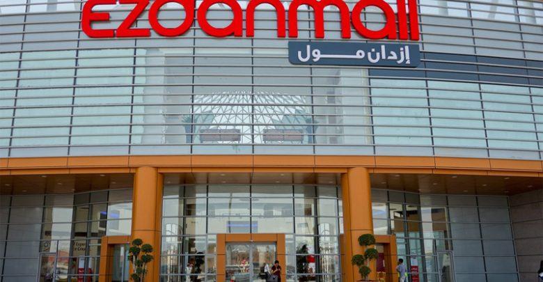 Ezdan Summer Festival to begin from Thursday