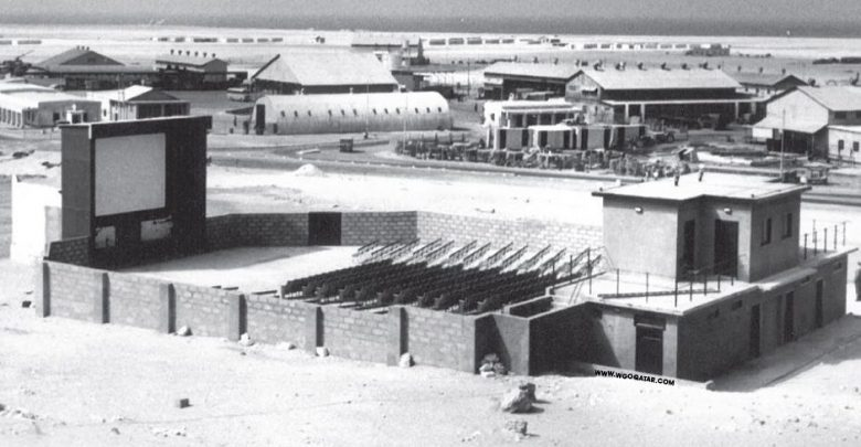 Watch the first cinema in Qatar
