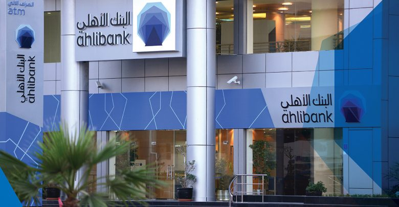 Ahlibank wins two prestigious awards