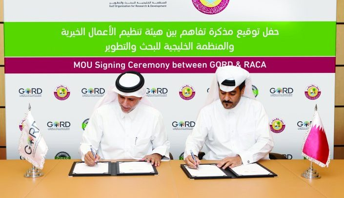 RACA and GORD sign agreement