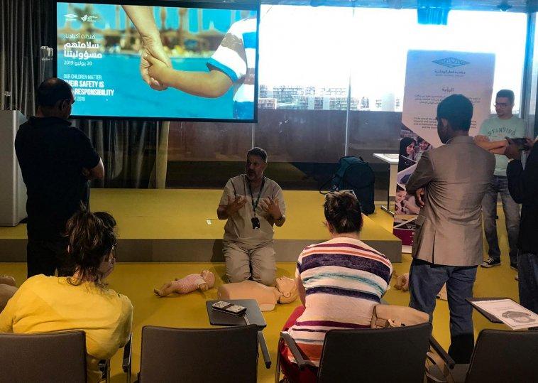 Qatar National Library hosts children's safety training