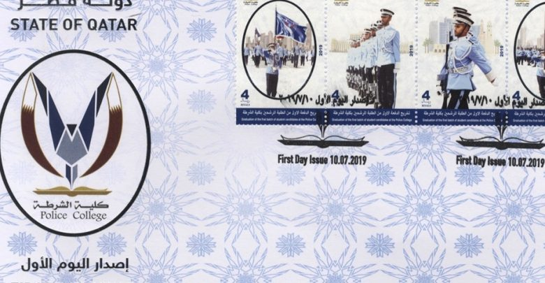 Police College releases stamp to mark graduation of first batch