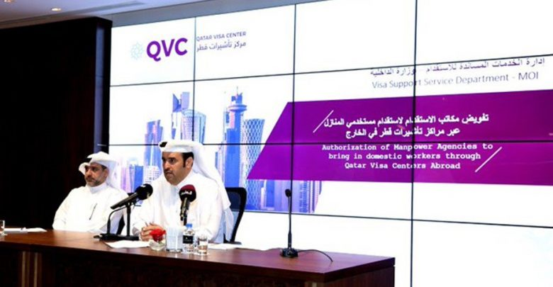Ministry to begin visa procedures for domestic workers through Qatar Visa Centres
