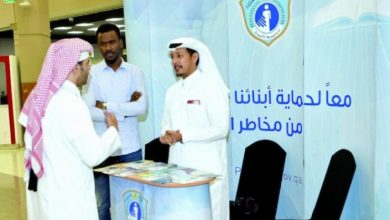 Juvenile Police Department organises awareness expo