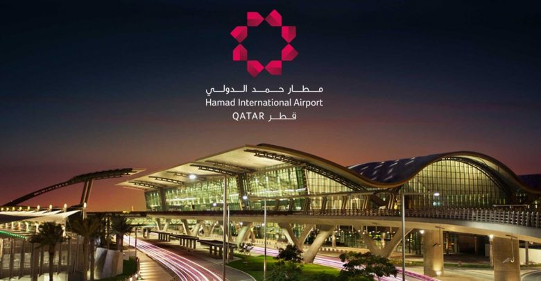 HIA recognised as World's second-best international airport