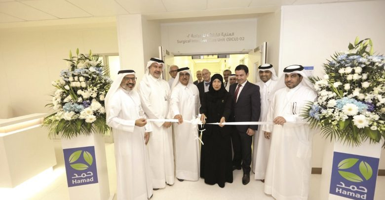 Opening of the ICU in Hamad Hospital