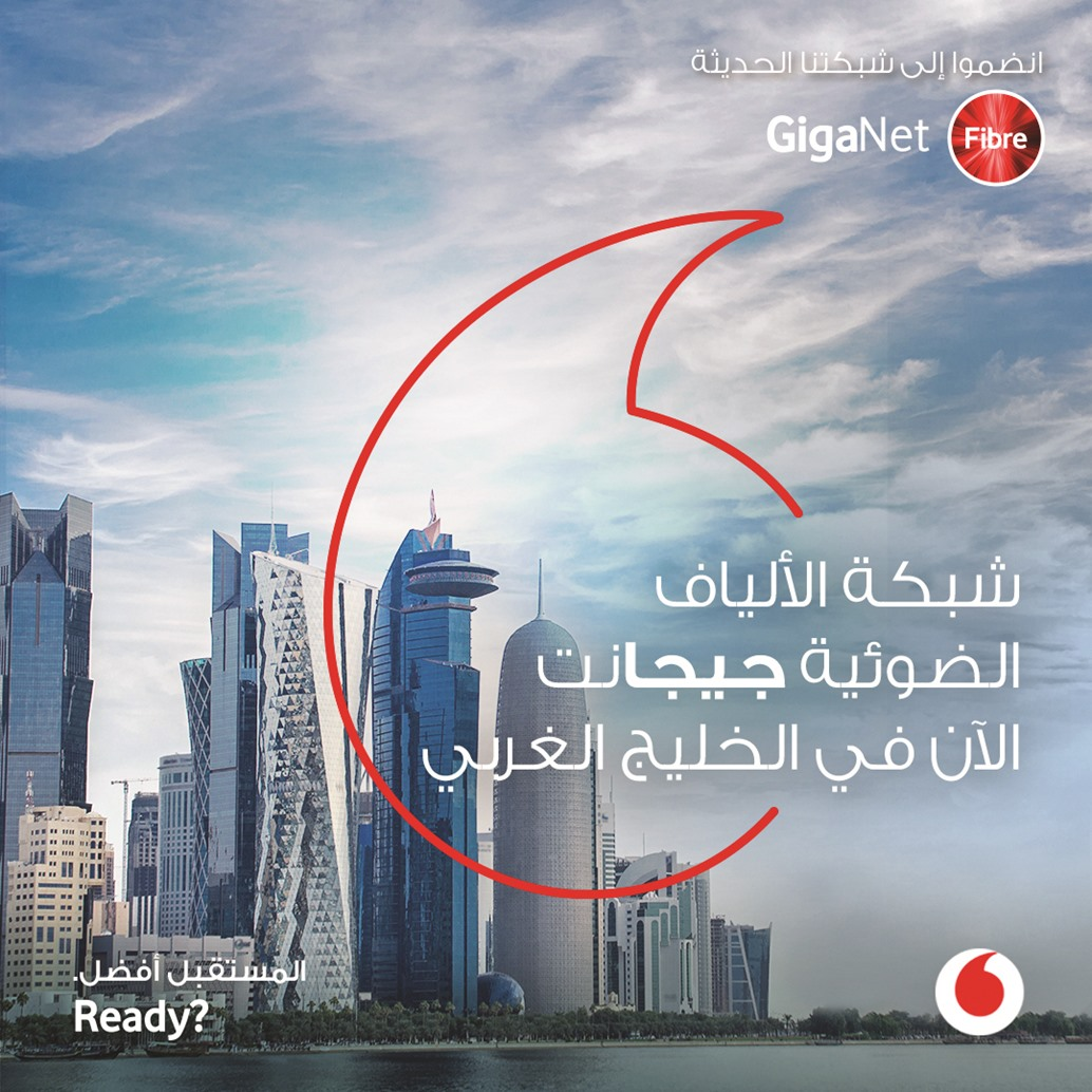 Vodafone expands rollout of GigaNet fibre network in West Bay