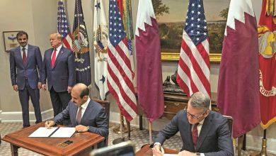 Qatar develops giant petrochemical complex in America
