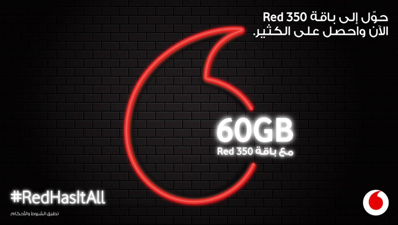 Vodafone begins free data offer to new users | What's Goin On Qatar
