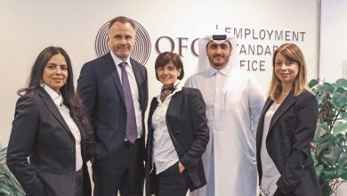 QFC's ESO releases its annual report
